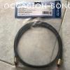 vend cordon Fibre Optique 2 m Monacor